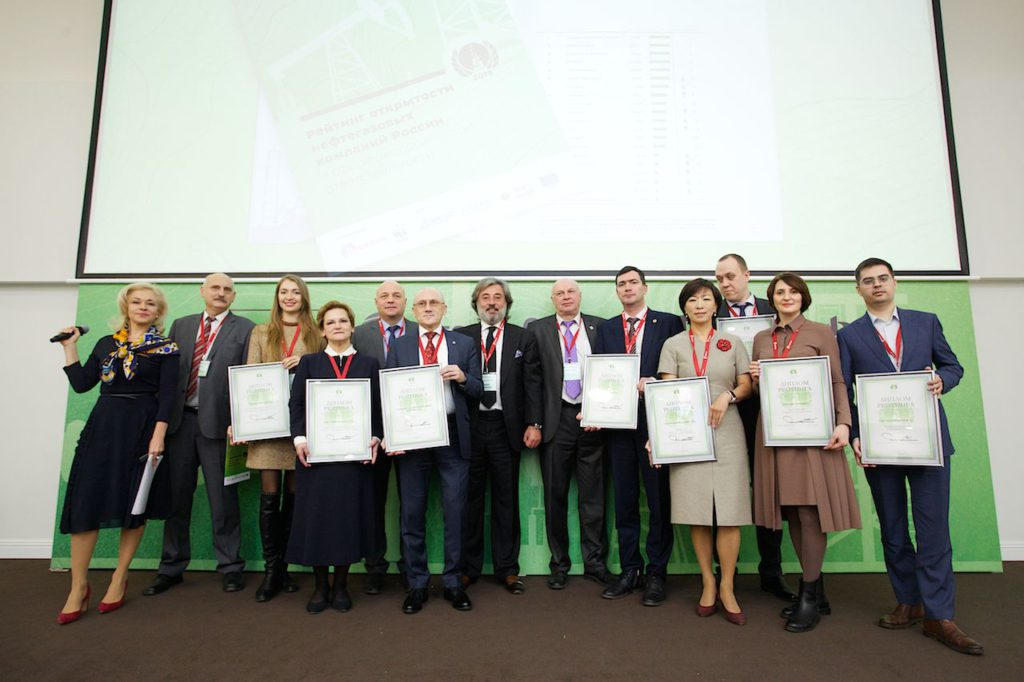 Победители рейтинга экологической открытости НГК РФ в сфере экологической ответственности