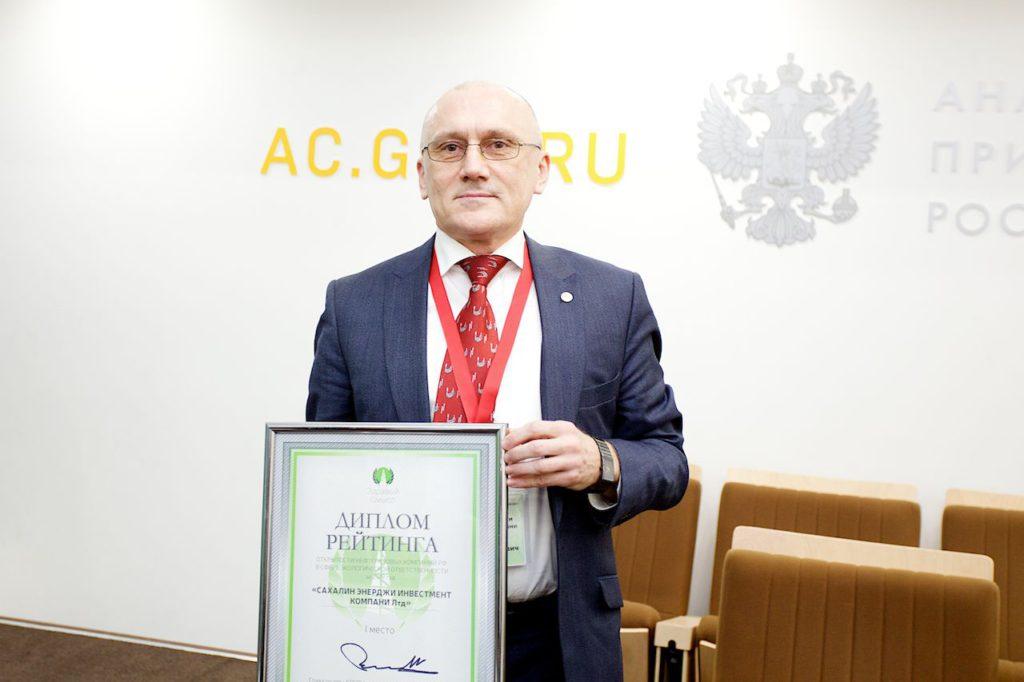 Andrey Samatov