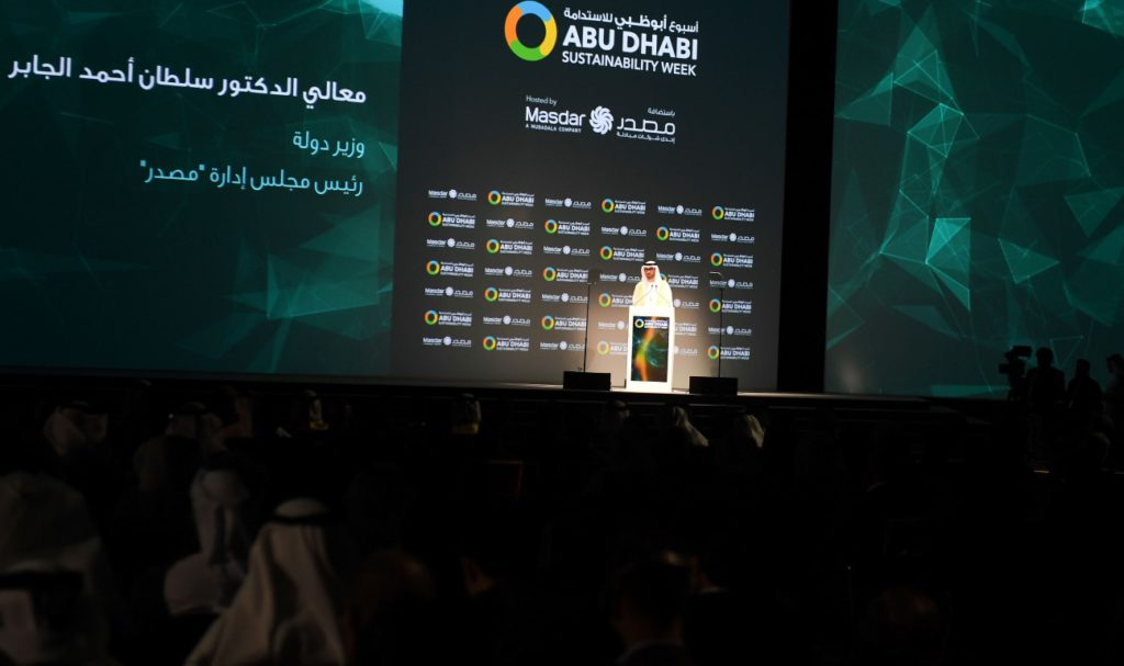 Председатель совета директоров Masdar Д-р Султан Ахмед Аль Джабер